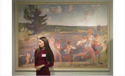 Музейно-выставочный центр «РОСИЗО»