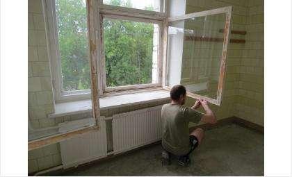 В ходе ремонта установят новые оконные блоки