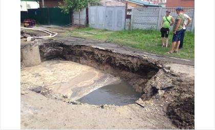 Очередной провал на ул. Ушакова