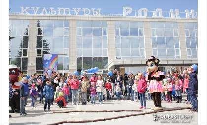 Тёплый и радостный День детства с клиникой «Медпрактика» в Бердске
