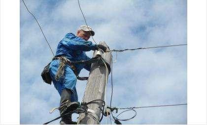 Электрики оперативно запитали потребителей