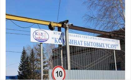 В КБУ Денис Куклин больше не работает