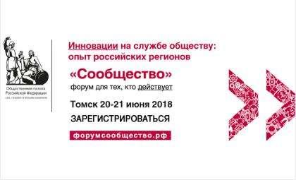 Пройдите регистрацию и участвуйте в форуме «Сообщество»