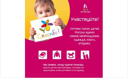 ВБердскепередали 1000 подарков детям с трудной судьбой