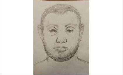Портрет предполагаемого убийцы