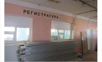 Ремонт химзаводской больницы начался в 2017 году