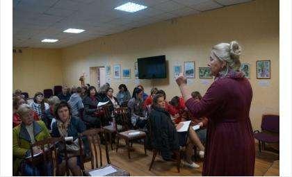 Преподаватель курса – доктор филологических наук, профессор НГУ Ирина Высоцкая