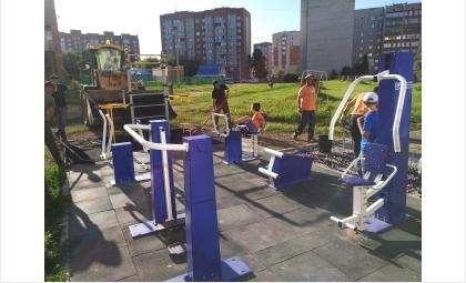 Спортивные площадки - часть благоустройства дворовых территорий