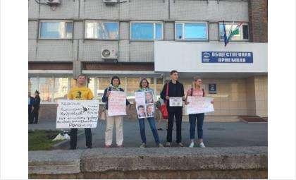 Участники протестной акции в Новосибирске