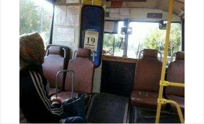 Расписание автобуса поменялось