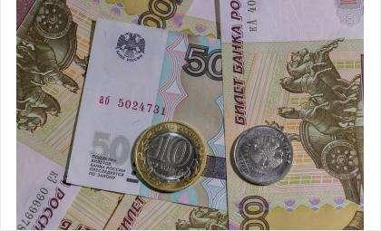 МРОТ увеличат до 11 тыс. 280 рублей с 1 января 2019 года