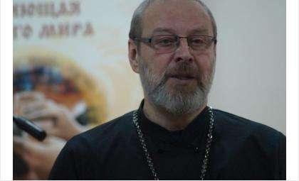 Протоиерей Андрей Федоров
