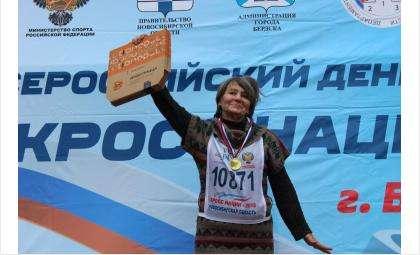 Больше 1500 человек вышли на старт «Кросса Нации-2018»в Бердске