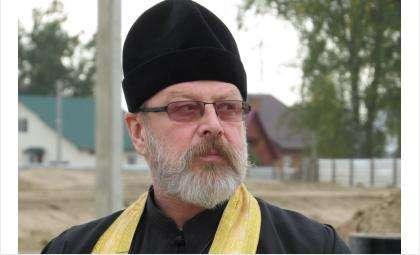 Отец Андрей Фёдоров прибыл в Бердск из Советского района Новосибирска