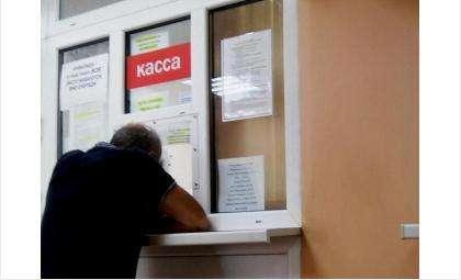 Оплатить ЖКУ через интернет бердчане не смогут