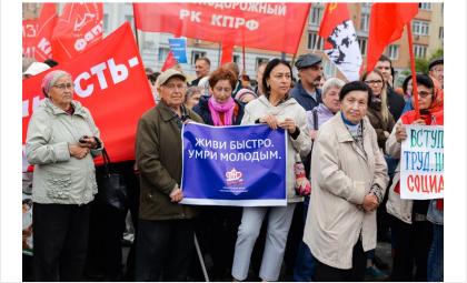 Митинг против пенсионной реформы в Новосибирске состоялся 2 сентября