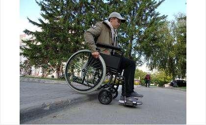 Студент Виталий - участник социального эксперимента по доступности городской среды для людей с ОВЗ