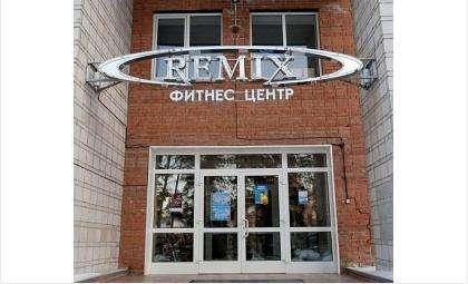Спортивный центр «Ремикс-Изумрудный»
