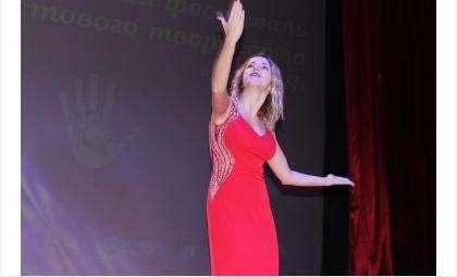 Песни на языке жестов споют в Бердске