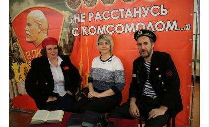 100-летие ВЛКСМ в Бердске