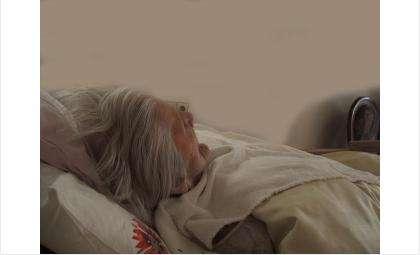 Бабушка всё это время крепко спала