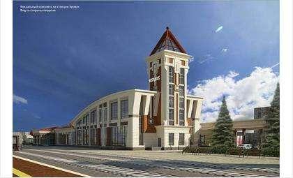 Так будет выглядеть новый вокзал