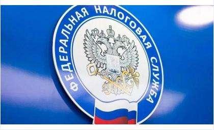 До 1 декабря жители Бердска обязаны уплатить имущественные налоги