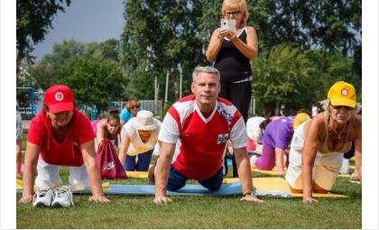 Приглашаем бердчан на оздоровительную гимнастику!