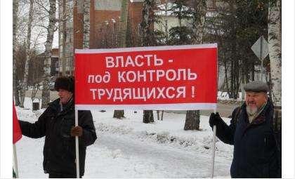 Митинг КПРФ 7 ноября 2018 года в Бердске