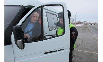ГИБДД Искитима проверяет законность работы пассажирского транспорта
