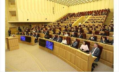 Публичные слушания по бюджету Новосибирской области