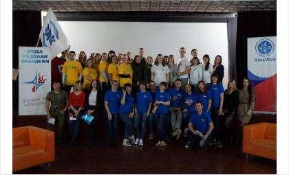 Участники слета молодежи