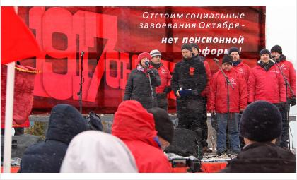 Митинг «Сути времени» 5 ноября в Бердске