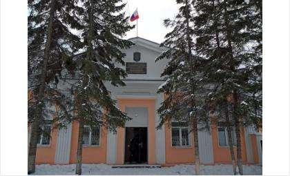 Следственный отдел СК по Бердску находится на ул. Карла Маркса, 52