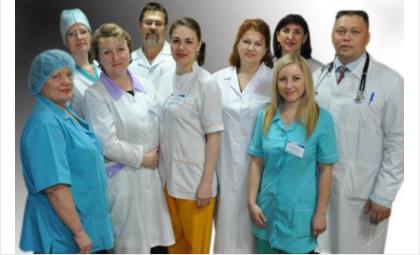 Коллектив медцентра Биотерапия желает вам здоровья!