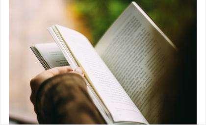 В Бердске пройдет книжный фестиваль