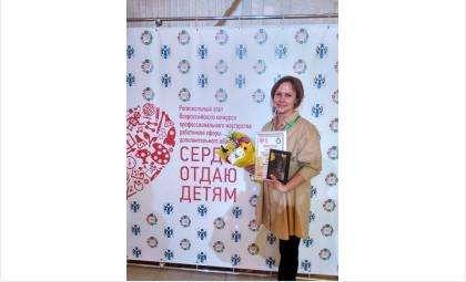 Тютюнькова Мария Викторовна педагог МБОУ ДО «Перспектива»