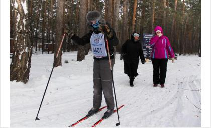 Имеется прокат лыж
