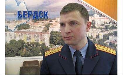 Лейба Станислав Олегович, начальник СО СКР по г. Бердску