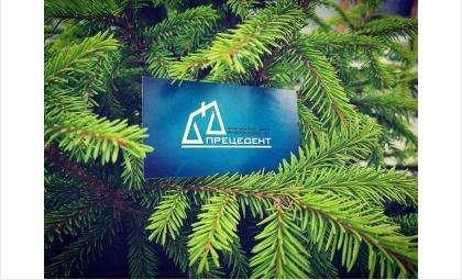 Юридическое бюро Ачикалова С. «Прецедент»сердечно поздравляет с Новым годом!