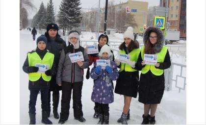 ГИБДД ишкола №5 провели в Бердске акцию «Соблюдаешь правила – поступаешь правильно!»