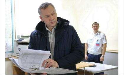 Управление МВД посетил губернатор Новосибирской области Андрей Травников