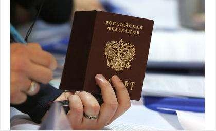 Пришла SMS c просьбой уточнить паспортные данные. Что делать?
