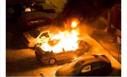 В Бердске горят автомобили!