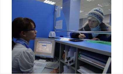 Очереди! Кассы по приему квартплаты в Бердске работают со сбоем