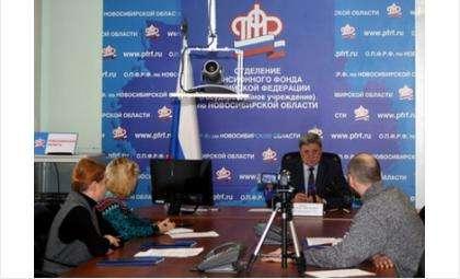 Управляющий отделением ПФР по Новосибирской области Александр Терепа