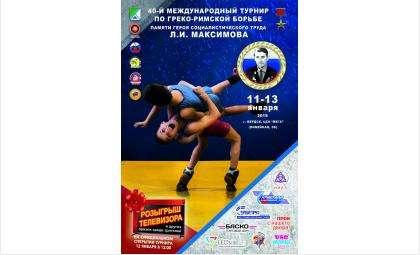Зрелищные поединки и розыгрыш призов – для зрителей турнира по греко-римской борьбе