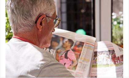 Как выросли пенсии жителей Бердска с 1 января 2019 года