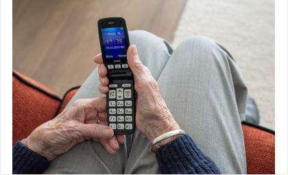 Звонки мошенников застают пенсионеров врасплох