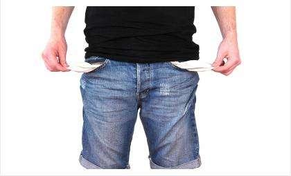 Банкрот физическое лицо: кому подходит процедура
